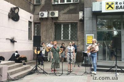 odin-iz-starejshih-festivalej-v-zaporozhe-otkroyut-konczertom-na-prospekte.jpg