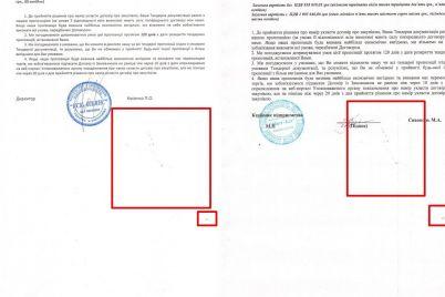 odinakovye-pyatna-firma-doczenta-znu-snova-vystupila-sparring-partnerom-proizvoditelya-na-tendere.jpg