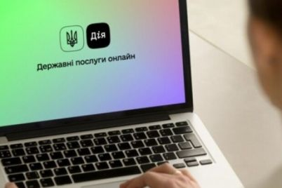 odnim-klikom-ukrainczam-razreshili-registrirovat-mesto-prozhivaniya-v-did197.jpg