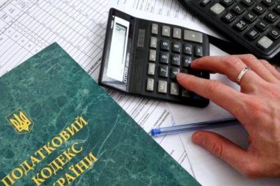 odno-iz-predpriyatij-zaporozhskoj-oblasti-uklonyalos-ot-uplaty-nalogov-v-bolshih-razmerah.jpg