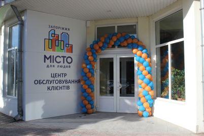 odnu-z-keruyuchih-kompanij-zaporizhzhya-proponuyut-likviduvati.jpg