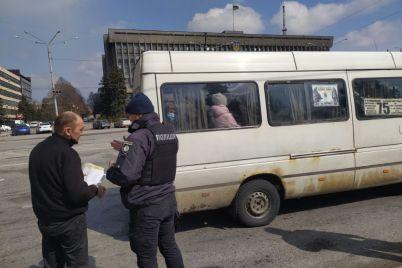 operacziya-perevozchik-v-zaporozhe-i-oblasti-30-patrulej-proveryayut-obshhestvennyj-transport-foto.jpg