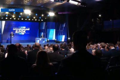 opozitsiyniy-blok-viznachiv-kandidata-v-prezidenti.jpg