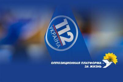 oppoziczionnaya-platforma-za-zhizn-112-ukraina-lishili-liczenzii-e28092-naczsovet-vypolnil-zakaz-zelenskogo.jpg