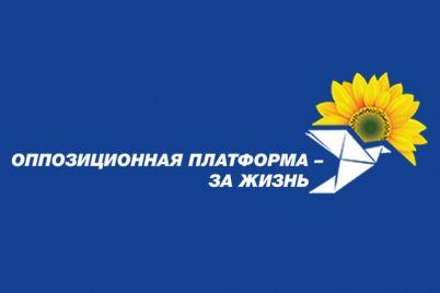 oppoziczionnaya-platforma-za-zhizn-mery-proigravshie-na-vyborah-v-parlament-dolzhny-ujti-v-otstavku.jpg