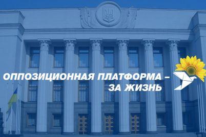 oppoziczionnaya-platforma-za-zhizn-prizyvaet-zelenskogo-ne-dopuskat-oshibok-predydushhej-vlasti.jpg