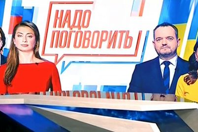oppoziczionnaya-platforma-za-zhizn-telemost-eto-pervyj-shag-k-vosstanovleniyu-mira.jpg