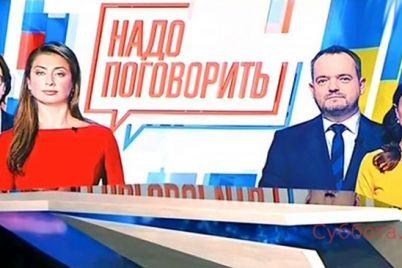 oppoziczionnaya-platforma-za-zhizn-telemosty-s-rf-eto-put-k-miru-i-vzaimoponimaniyu.jpg