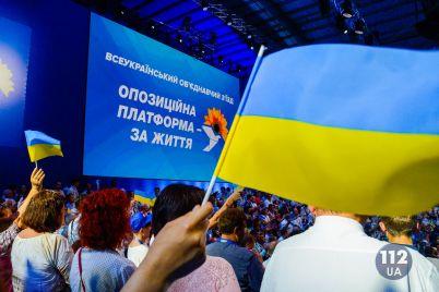 oppoziczionnaya-platforma-za-zhizn-vlast-dolzhna-prekratit-razzhiganie-nenavisti-v-naczionalnoj-politike.jpg