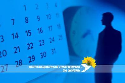 oppoziczionnaya-platforma-za-zhizn-za-100-dnej-prezidentstva-zelenskogo-vlast-vstala-na-put-diktatury.jpg