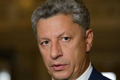 oppozitsionnaya-platforma-za-zhittya-vyidvigaet-kandidaturu-na-vyiboryi-prezidenta.jpg