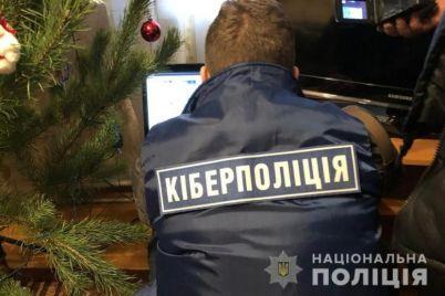 organizatora-seti-detskih-pornostudij-v-dnepropetrovskoj-oblasti-obuyavili-v-rozysk.jpg