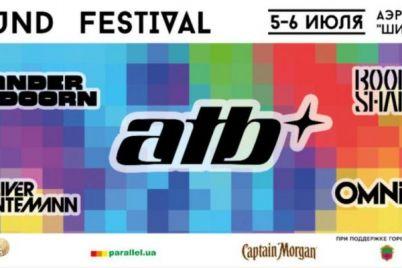 organizatory-poprosili-zaporozhczev-oznakomitsya-s-pravilami-zound-festival.jpg
