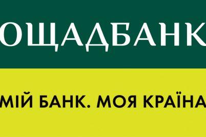 oshhadbank-vidkrivad194-dostup-mikro-ta-malomu-biznesu-do-derzhavnod197-programi-dostupni-krediti-5-7-9.jpg