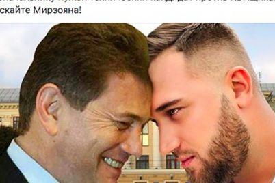 ot-slugi-naroda-v-mery-zaporozhya-sobiraetsya-populyarnyj-komik-i-bloger-1.jpg