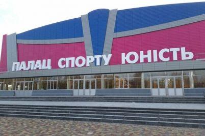 otborochnyj-match-na-muzhskoj-chempionat-evropy-po-gandbolu-projdet-v-zaporozhe.jpg
