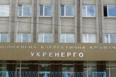 otklyuchenie-zaporozhskoj-tes-bylo-netipichnym-inczident-proverit-komissiya-ukrenergo.jpg