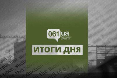 otkrytie-zaporozhskoj-sechi-novye-polnomochiya-departamenta-arhitektury-i-igry-s-finansirovaniem-itogi-15-maya.jpg