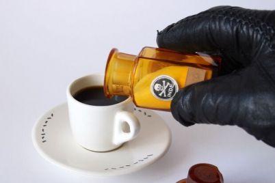 otslezhivali-i-poili-kofe-so-snotvornym-dvoe-zaporozhczev-obvorovyvali-lyudej.jpg