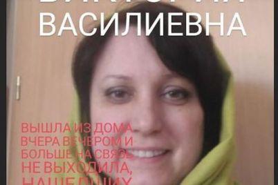 paren-iz-zaporozhya-razyskivaet-propavshuyu-mamu-poyavilis-novye-detali.jpg