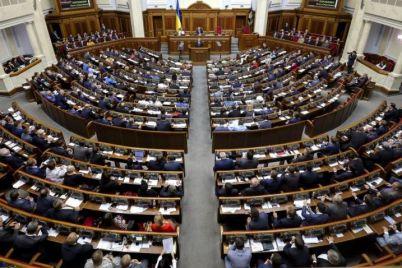 parlament-otmenil-deputatskuyu-neprikosnovennost.jpg