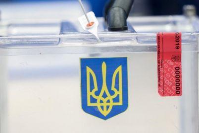 parlament-prinyal-novyj-izbiratelnyj-kodeks-ukrainy.jpg