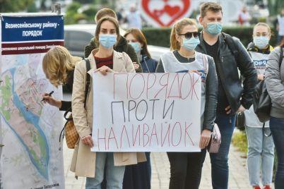 partiya-poryadok-ogolosila-vijnu-nalivajkam-u-zaporizhzhi.jpg