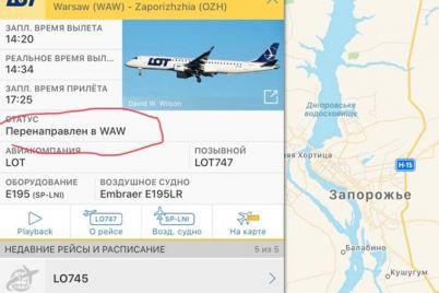pasazhirskij-litak-aviakompanid197-lot-ne-navazhivsya-sisti-v-aeroportu-zaporizhzhya.jpg