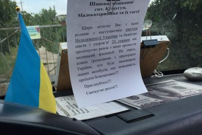 patriotichnij-fleshmob-u-zaporizkomu-rajoni-pasazhiriv-perevozyat-bezkoshtovno-foto.jpg