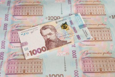 pensioneri-v-zaporizhzhi-otrimayut-odnorazovu-groshovu-dopomogu.jpg