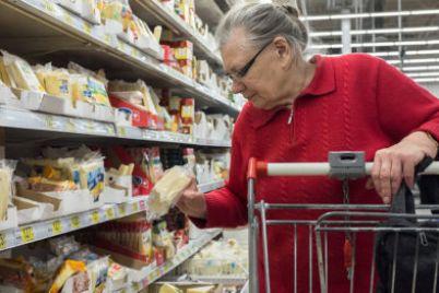 pensionery-mogut-oplatit-platezhki-i-zakazat-produkty-cherez-ukrpochtu.jpg