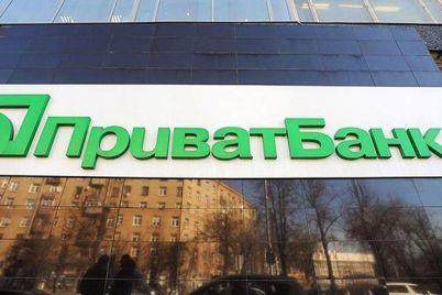 perevod-deneg-s-inostrannyh-kart-visa-privatbank-zapustil-novyj-servis.jpg