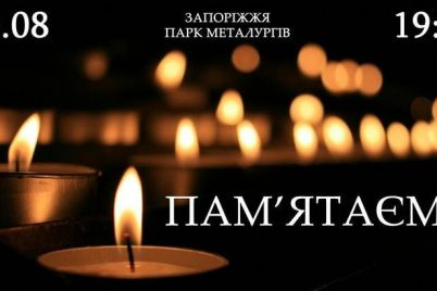 pervyj-den-pamyati-zashhitnikov-ukrainy-chto-zaplanirovano-v-zaporozhe.jpg