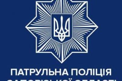 pervyj-poshel-patrulnaya-policziya-zaporozhya-ogranichila-priem-grazhdan.jpg