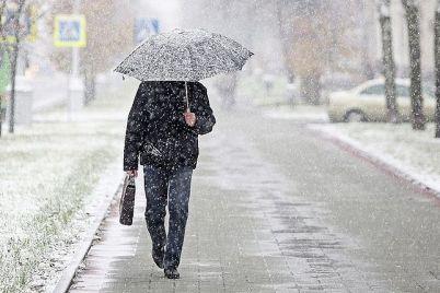 pervyj-uroven-opasnosti-na-zaporozhe-nadvigayutsya-sneg-i-silnyj-veter.jpg