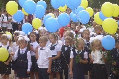 pervym-uchebnym-dnem-v-zaporozhskoj-oblasti-stanet-2-sentyabrya.jpg