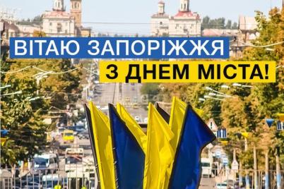 petro-poroshenko-privitav-zhiteliv-zaporizhzhya-z-dnem-mista.png