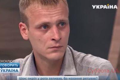 pila-i-izmenyala-zhitel-zaporozhya-kotoryj-oblil-svoyu-suprugu-kipyatkom-rasskazal-o-tom-chto-proizoshlo-v-tot-den-video.jpg
