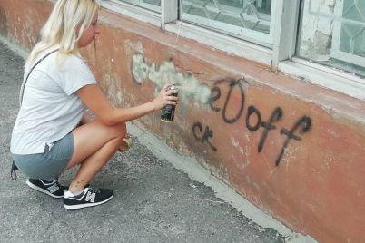 pivtori-sotni-zaporizkih-aktivistiv-vijshli-na-borotbu-z-reklamoyu-narkotikiv.jpg