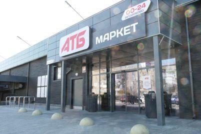 po-zaporizkij-oblasti-supermarketu-vveli-obmezhennya-na-prodazh-tovariv.jpg