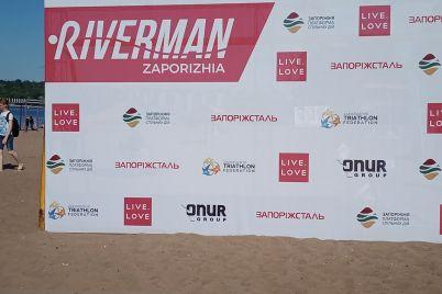 pobeditelem-sorevnovanij-riverman-stal-plovecz-iz-zaporozhya.jpg