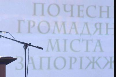 pochesnih-gromadyan-zaporizhzhya-privitali-zi-svyatami.jpg