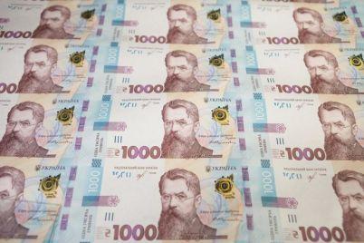 pochuvstvuj-sebya-bankirom-soberi-novuyu-kupyuru-v-1000-griven.jpg