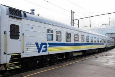 pod197zd-zaporizhzhya-kid197v-prodovzhili-do-zakarpattya.jpg
