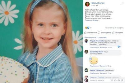 podavilas-kostochkoj-i-popala-v-komu-v-reanimaczii-umerla-malenkaya-zaporozhanka-1.jpg