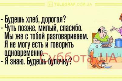 podborka-smeshnyh-anekdotov-dlya-podnyatiya-nastroeniya-foto.jpg