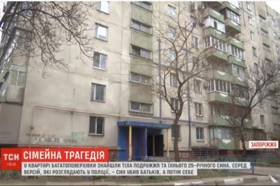 podrobiczi-zagibeli-vsid194yu-simd197-v-zaporizhzhi-video.png