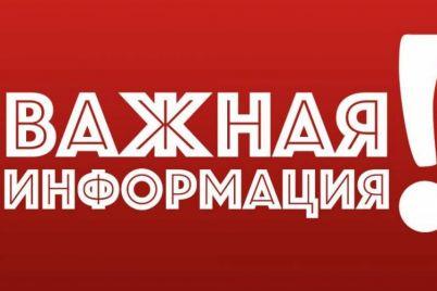 poiski-prekrashheny-v-zaporozhe-nashli-propavshuyu-nesovershennuyu-devushku-foto.jpg