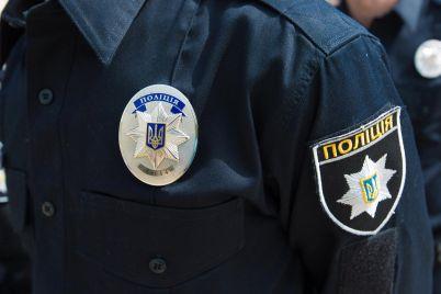 policzejski-rozshukuyut-svidkiv-avarid197-v-zaporizkij-oblasti-u-yakij-zaginulo-trod194-lyudej.jpg