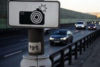policziya-proanonsirovala-novye-shtrafy-pdd-s-pomoshhyu-kamer-za-chto-budut-nakazyvat.jpg